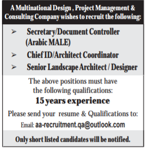 multinational consulting company jobs